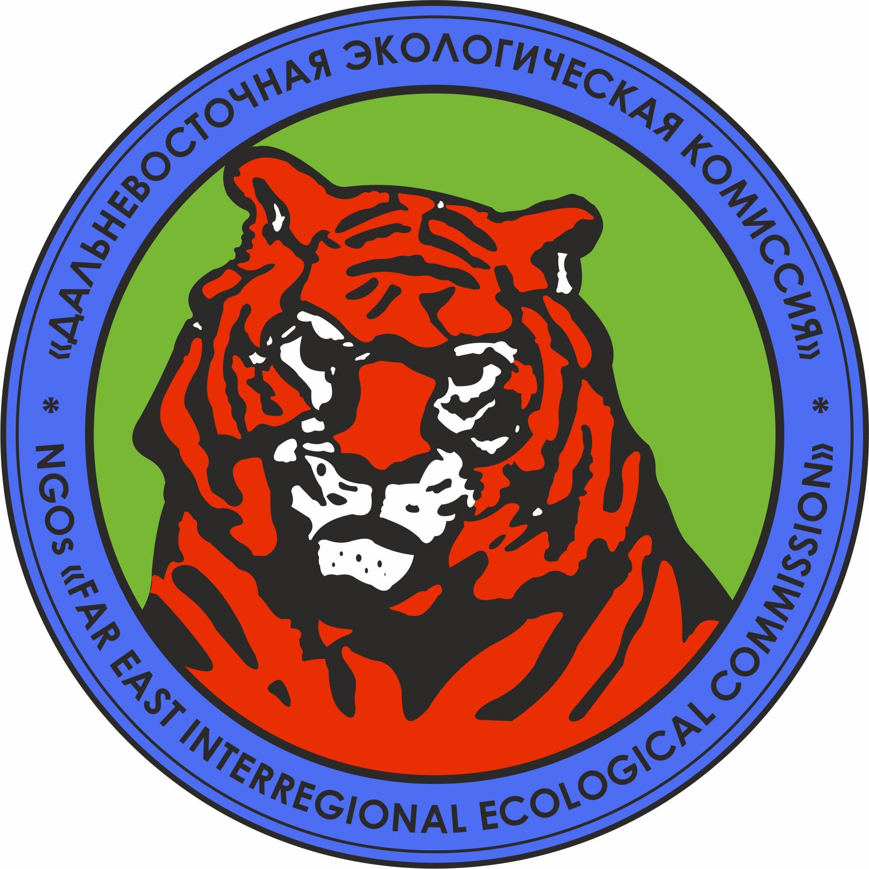 Far Eastern Ecological Commission Дальневосточная Экологическая комиссия
