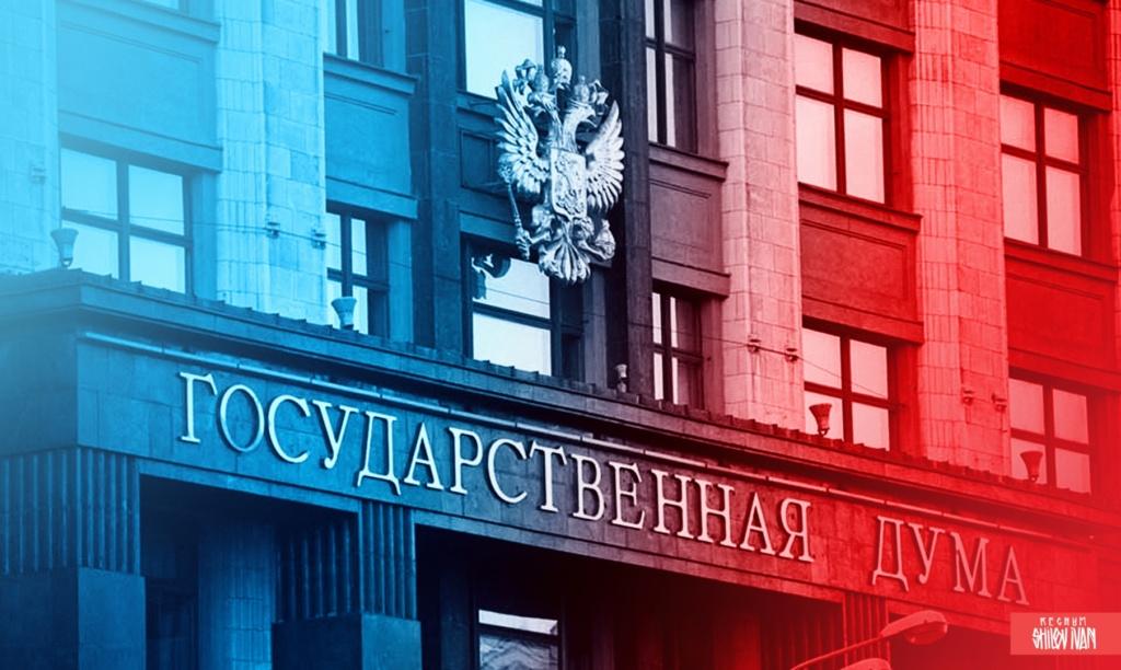 В Госдуму внесен законопроект о реформировании системы лесоустройства в Российской Федерации.